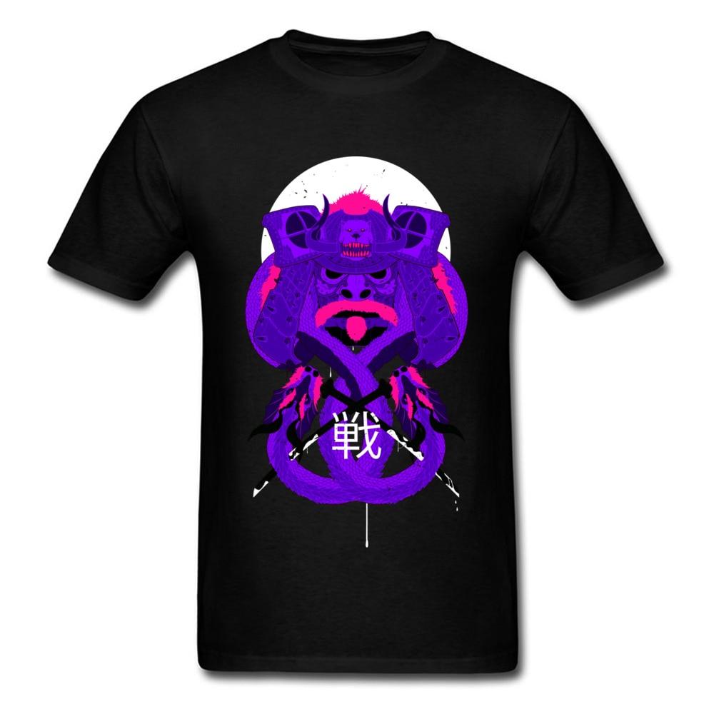 Camiseta de guerra para hombres camiseta samurái ¿camisetas de batalla... camiseta de...