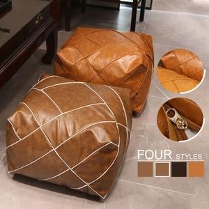 Moroccan PU Leather Seat Pier Indoor Household Tatami Square Futon Cushion Lazy Sofa Bean Bag Stool Folk Decoration Accessories