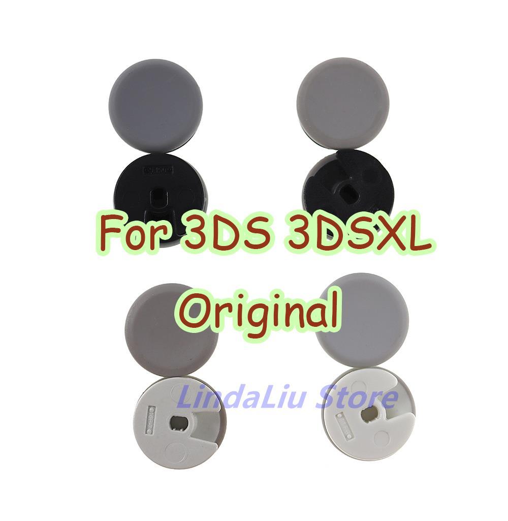 Chengdianwan-قطع غيار أصلية لعصا التحكم ، قطع غيار لعصا التحكم التناظرية ، 3DS 3DS 3DSLL 3DSXL