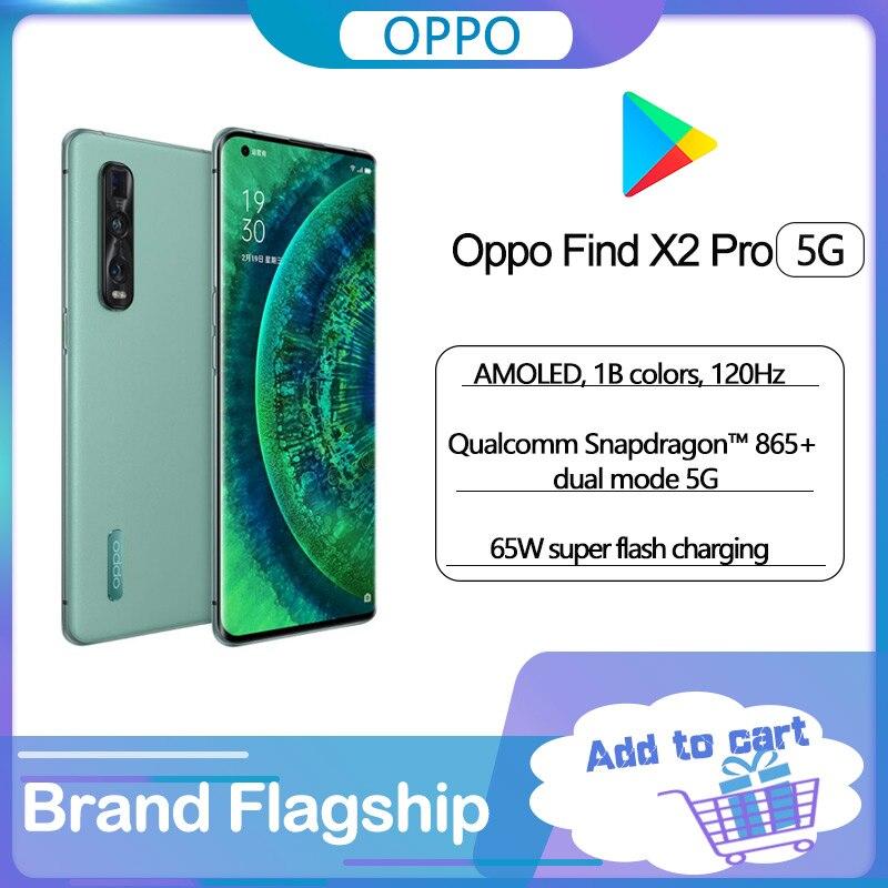 Оригинальный официальный OPPO Find X2 Pro 5G 12 Гб 256 Гб Смартфон 6,7 дюймов Snapdragon 865 сзади Камера 48MP + 48MP + 13MP 4260 мАч NFC