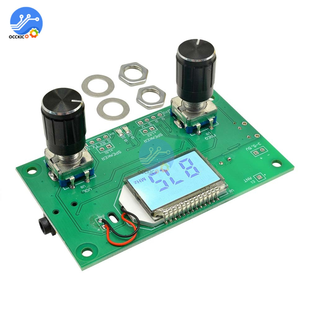 FM Radio Receiver Module 87-108MHz Frequency Modulation Stereo Receiving Board With LCD Digital Disp