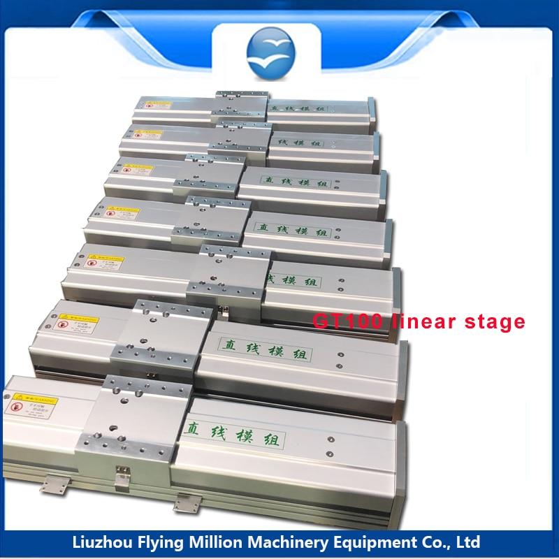 GT100 linear guide rail slide table dustproof precision CNC linear slide table screw module electric/manual
