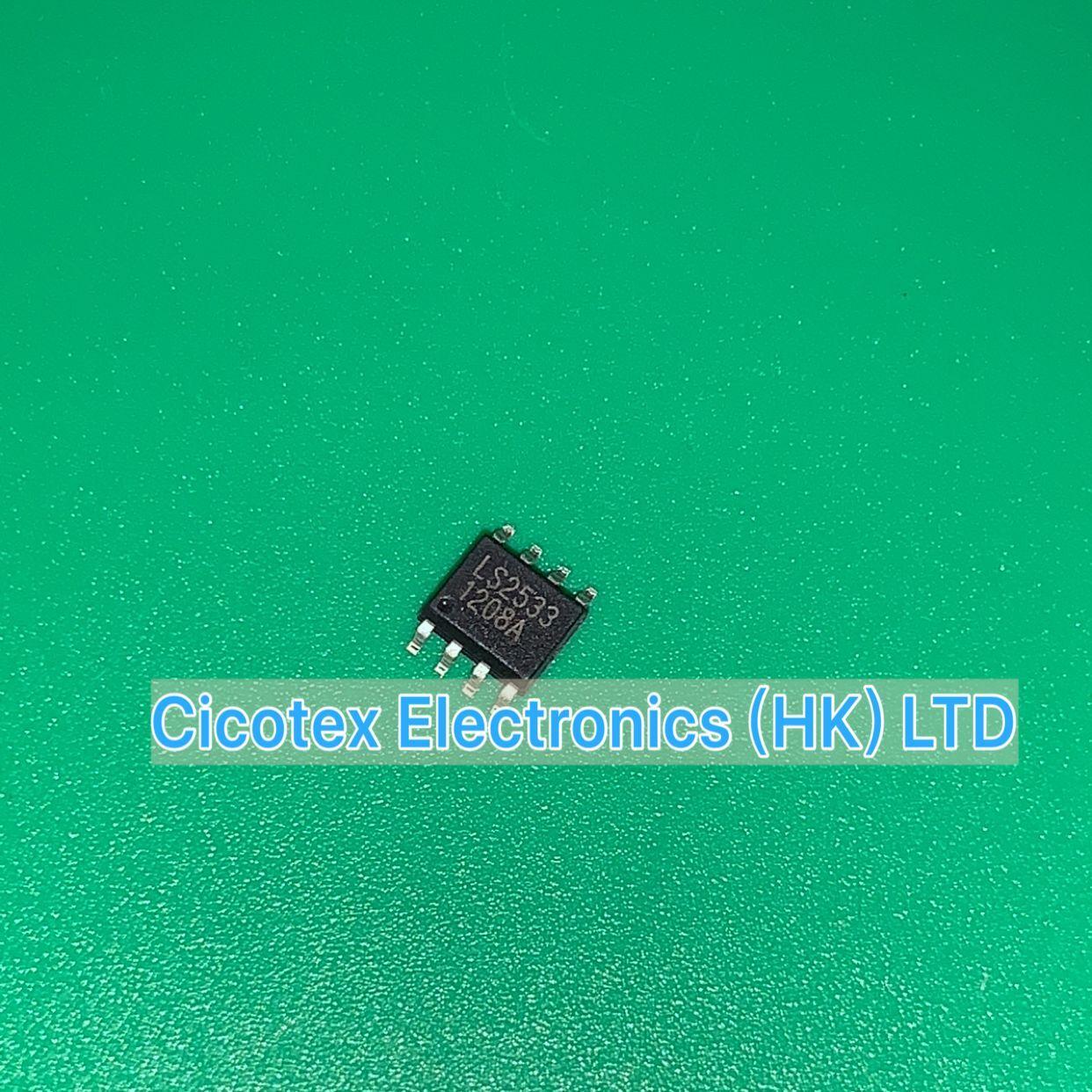 10 шт./лот LS2533A SOP8 LS2533 все в одном NIMH зарядное устройство IC полностью положительное интегрированное NiMH зарядное устройство IC