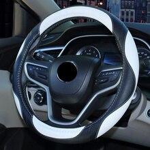 Housse de volant universelle en cuir artificiel, 38 cm, style sportif, protection pour intérieur de voiture