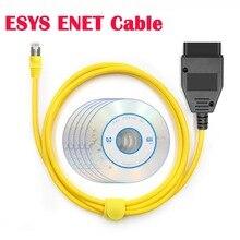ESYS ENET USB кабель PSdZData v50,3 для BMW F serie ESYS1 3 5 6 7 X3 обновленный скрытый E SYS данных ICOM кодирование ECU Программатор сканер