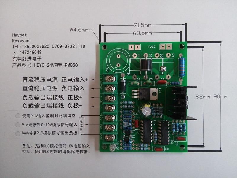 24V tension adjusting board control board splitter magnetic powder clutch brake brake PWM PLC control