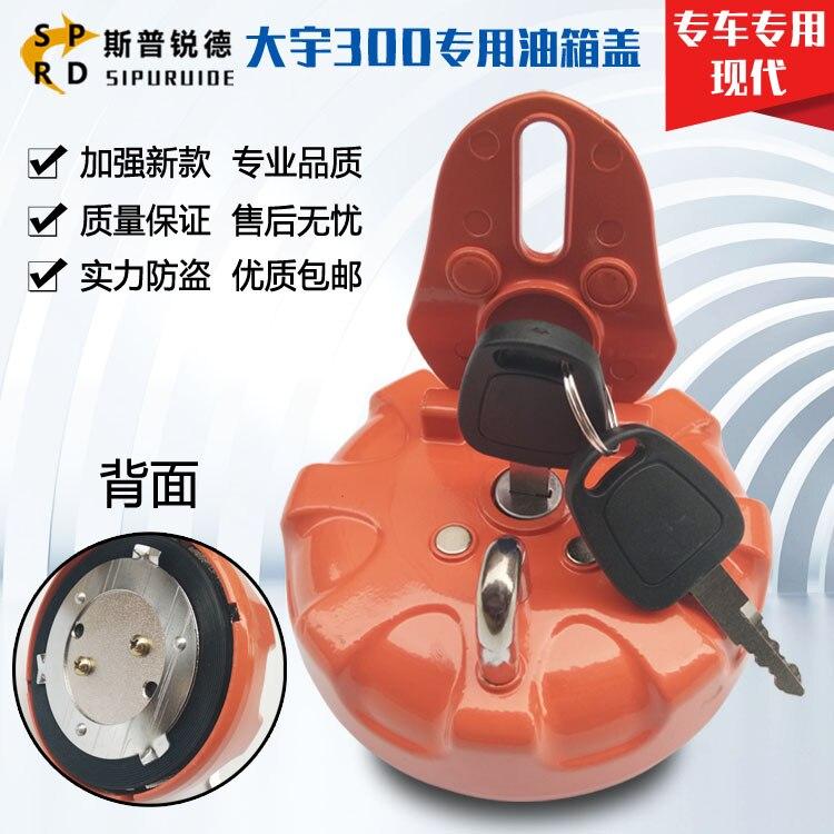 Excavator parts Diesel tank cover Anti-theft lock Doosan Daewoo 55/60/80/150/215/225/300 / 370-7-9