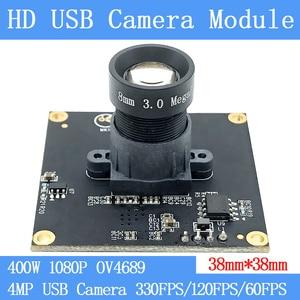 Low Distortion 330FPS 120FPS 60FPS USB Camera Module 4MP HD 1080P UVC Webcam Plug Play Surveillance 8mm/12mm Lens