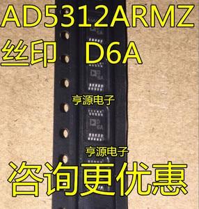 AD5312 AD5312ARM AD5312ARMZ silk-screen D6A encapsulation MSOP - 8 brands