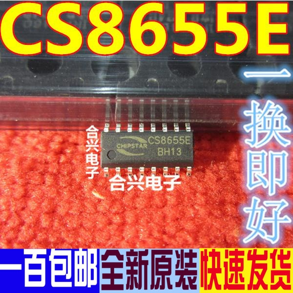 100pcs/lot  CS8655E CS8655 2X18W ESOP16 new original