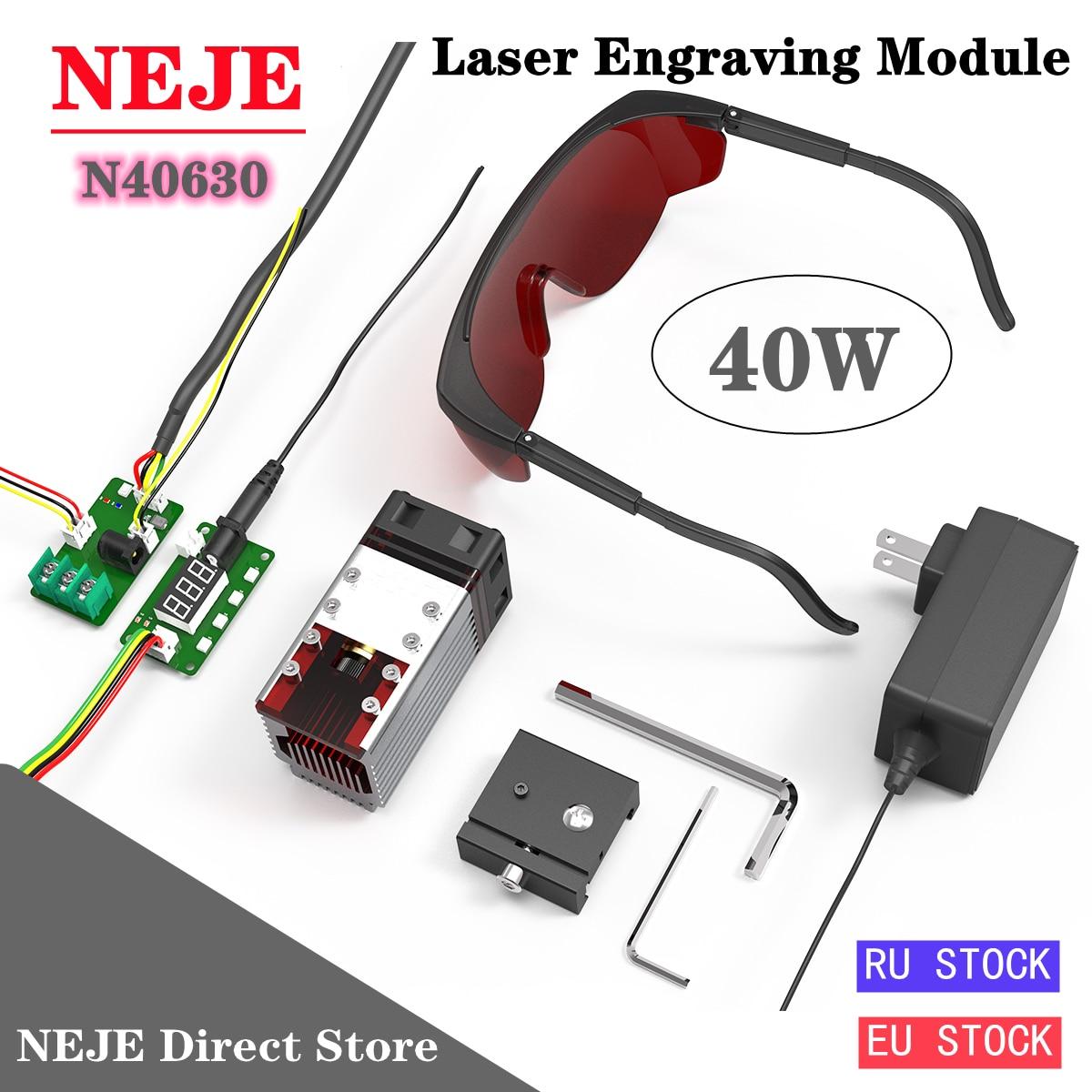 NEJE 40W N40630 Laser Module kits with TTL/PWM Modulation for CNC Laser Engraver Machine Wood Marking Cutting Tool 3D printer