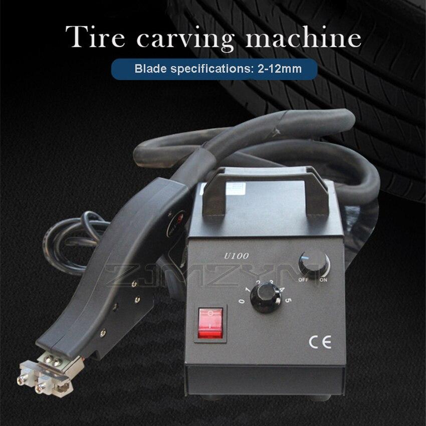 U100-05 Electric Rubber Cutting Machine Tire Carving Slotting Machine Tire Regroover Tire Rubber Engraving Machine 350W 2-10mm