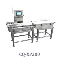 Online checkweigher machine for snacks, bags, sachet, cosmetic smoke detector enlarge