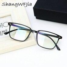 New MenClassic Square Eyeglasses Frame Brand Designer Fashion Women Decoration Optical Glasses males