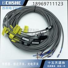 Interruptor de proximidad CS1-J interruptor de láminas magnético con cable
