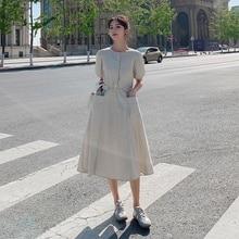 Spot Simple Fashion Dress