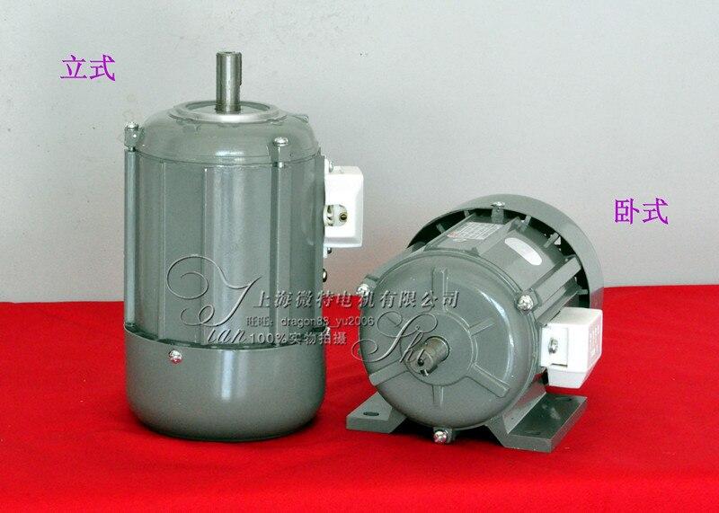 Jw5632 380 v 250 w 2800rpm trifásico motor assíncrono escudo de alumínio 100% fio de cobre