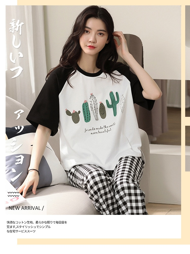 Short Sleeved Trousers Pajamas Women's Summer Pure Cotton Thin Loose Oversized Summer Can Be Worn Ou
