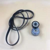1pcs generator belt tensioner for saic maxus g10 t60 air conditioning booster pump belt 1 9t 2 0t 6pk2202