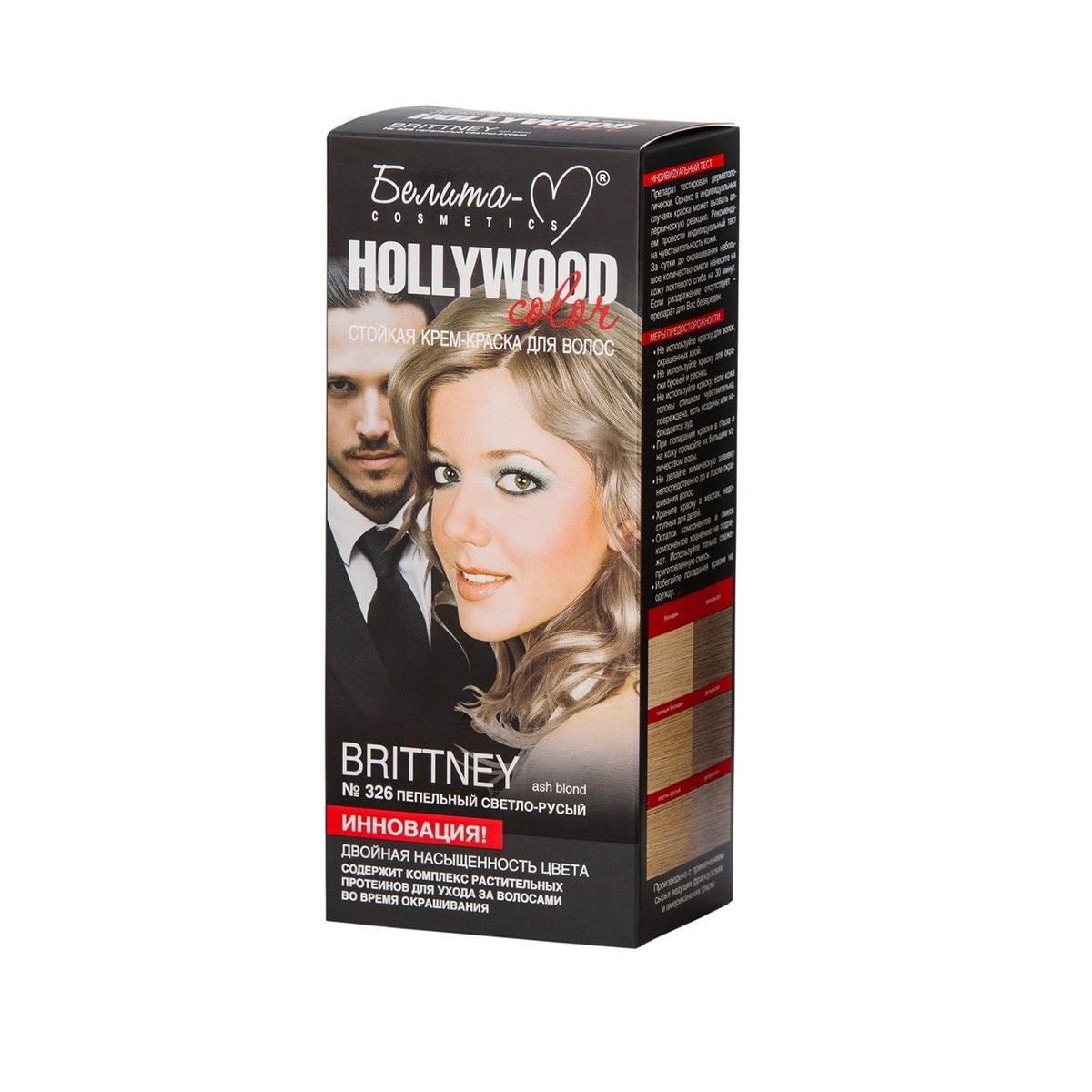 Hollywood color persistente crema tinte de pelo permanente tinte para el cabello Color crema de belleza chicas colores de pelo tinte de pelo color crema pintura Pelo Largo estilo