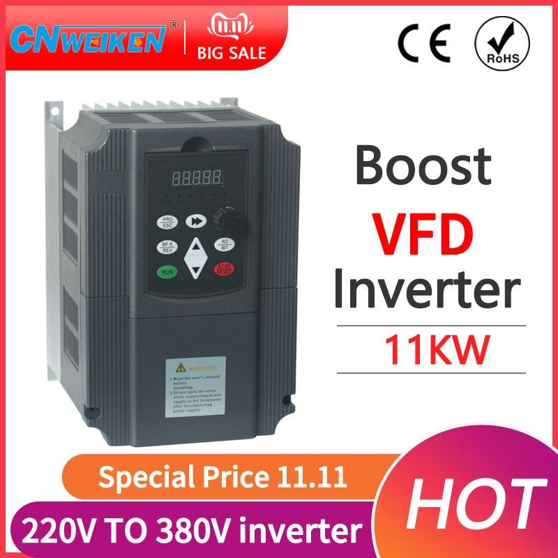 frequency inverter 220V single phase input AC 380V 5.5KW 3 phase output speed controller 50HZ 60HZ VFD Converter for motor