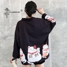 Japanse Lucky Cat Print Kimono Vest Vrouwelijke Losse Shirt Tops Strand Casual Jas Yukata Vrouwen Kimono Cosplay Aziatische Clothings
