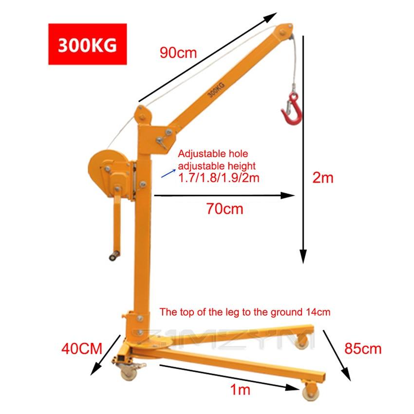 200KG/300KG/500KG Multi-purpose Handling Crane Household Crane Mobile Folding Small Crane Portable Car Lifting Crane Machine enlarge