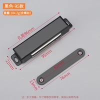 stainless steel door stop magnet latch lock 95mm cabinet bumper catch furniture closer push open system fitting hardware