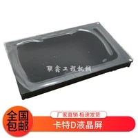 monitor parts for excavator e320 323 336d lcd hitachi zx 3 instrument display monitor display liquid crystal film