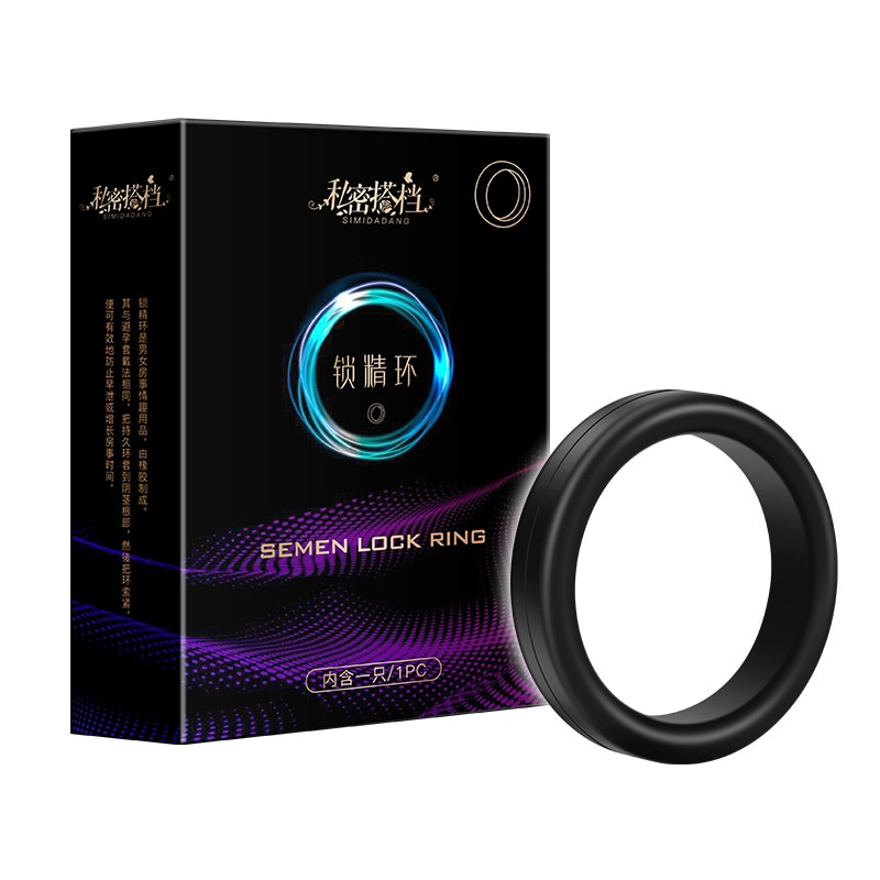 1PC Silicone Penis Rings Cock Ring Adult Products Delay Male Masturbation Health Fun Happy Sex Toys