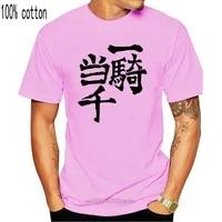men tshirt one man army nishinoya shirt unisex t shirt women t shirt tees top