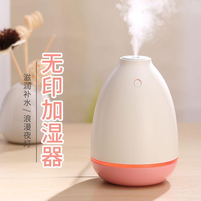 Minihumidificador USB de botella Qing estilo MUJI, humidificador de aire pequeño creativo, electrodoméstico, atomizador