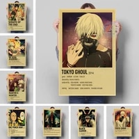 anime poster collectiondemon slayerdeath notetokyo ghoulyour namevintage canvas printing for modern home decor picture