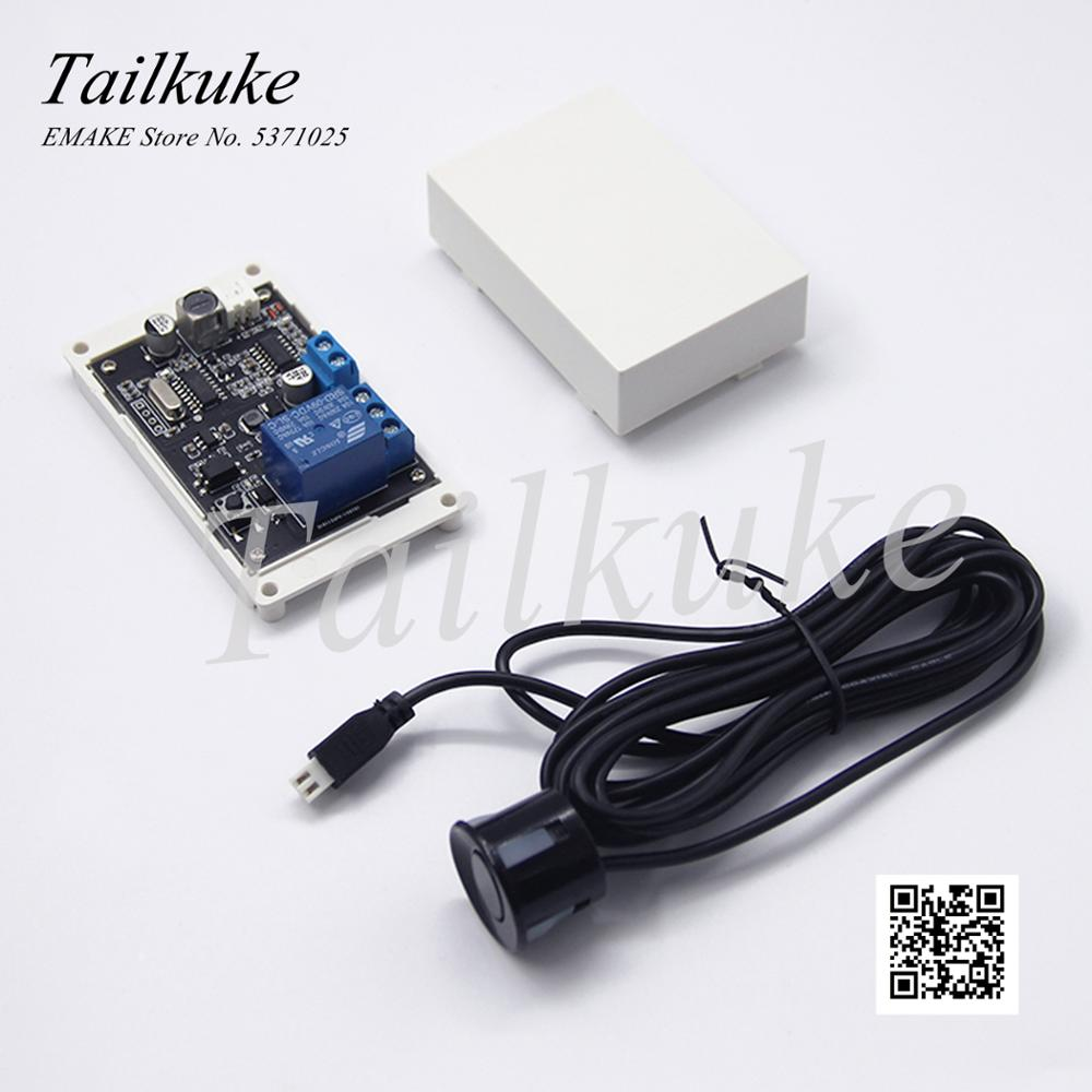 Sensor ultrasónico de distancia/Sensor del cuerpo del objeto/Control de salida del interruptor de relé ajustable de distancia