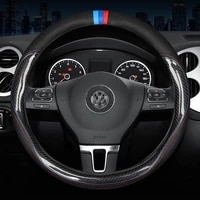 carbon fiber cow leather steering wheel cover for volkswagen vw beetle golf jetta passat polo tiguan 2016 2018 2017 2019 2020
