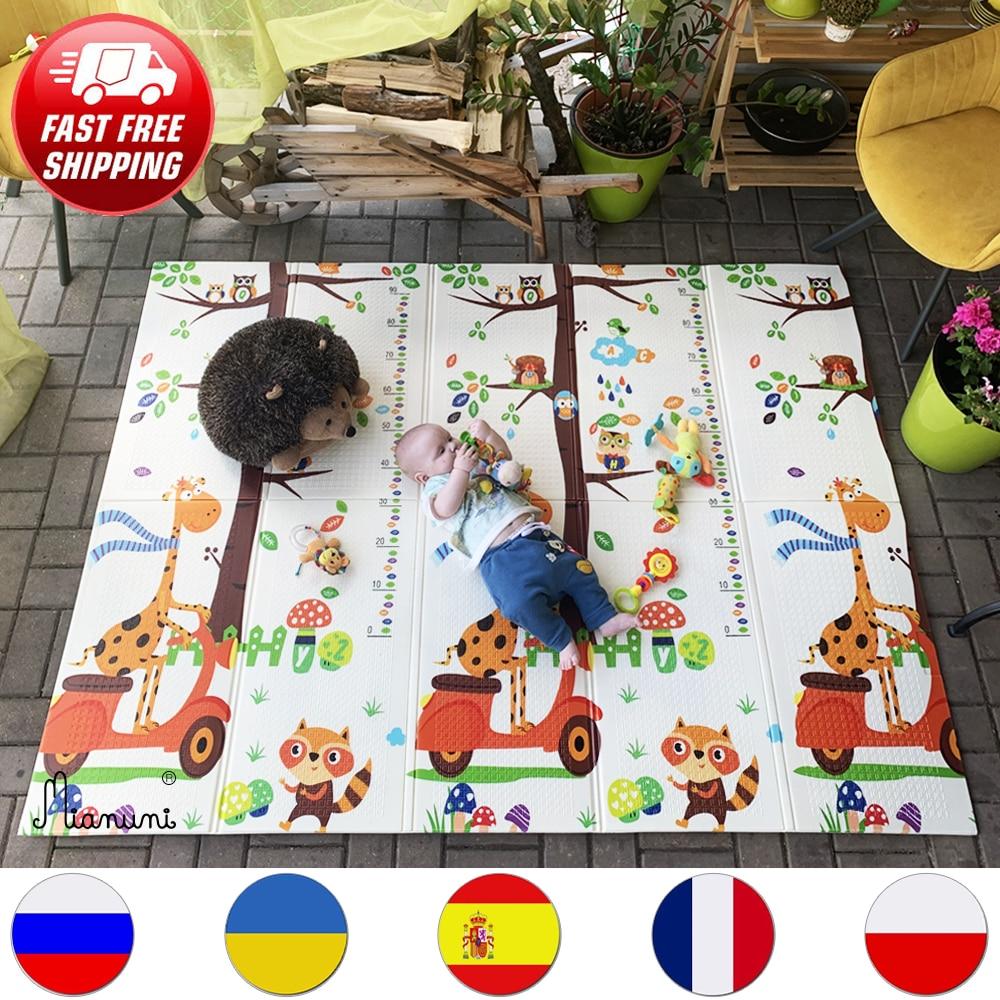 Miamumi Baby Activity Gym Foam Mat Kids Playmat Home Folding Thermal Carpet Crawling Rug Animal Alphabet Developing Children Toy