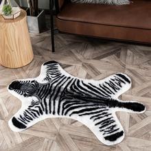 Tapis antidérapant imprimé tigre zèbre léopard   Tapis antidérapant en cuir de vachette, fausse peau de vache, tapis imprimé Animal