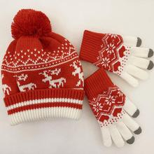 2pcs Winter Scarf Hat+Gloves Jacquard Scarf Touch Screen Gloves Knitted Hat Three-piece Christmas gi
