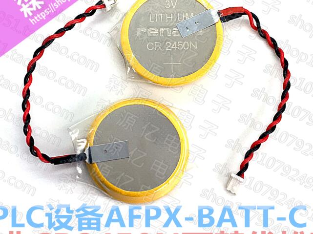 1 Uds 3v Cr2450n Cr 2450 Li-Ion baterías de pila de botón de batería ECR2450 CR2450N 5029LC para AFPX-BATT FP-X serie baterías PLC