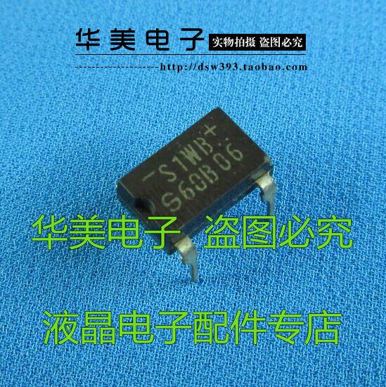 Envío gratis. Puente rectificador de línea S1WB60 S1WBS60 1A600V DIP4