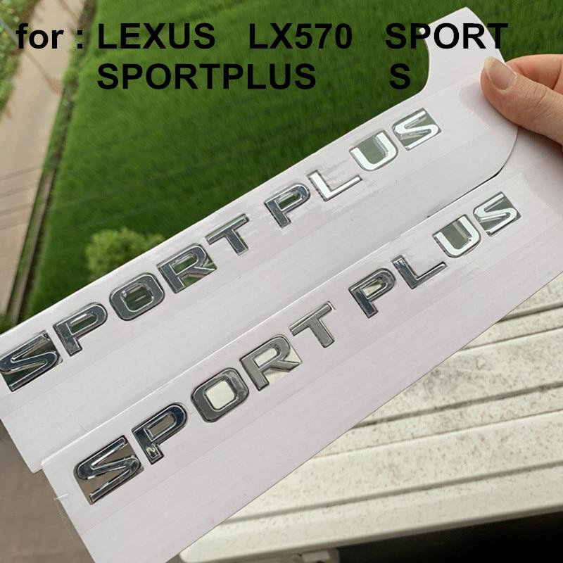 Emblema letras deporte S insignia para LEXUS LX570 SPORTPLUS Logo Fender maletero pegatina cromado plata coche estilo Original