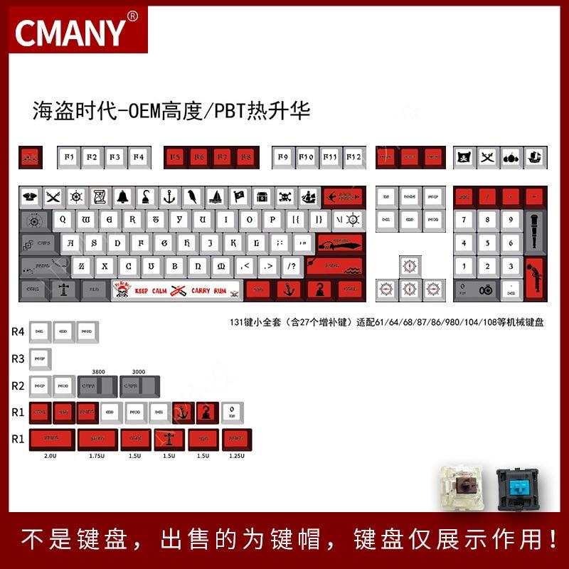 Pirates of the Caribbean era keycap PBT sublimation 61/64/87/96/980/104/108 mechanical keyboard cap