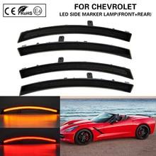 4pcs Front+Rear LED side marker light SMOKE Lens Amber/Red US Version for Chevrolet Corvette C7 14-19