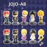 5pc japan anime jojo bizarre adventure figure kujo jotaro figurine josuke kakyoin collectiable model toys gifts for children