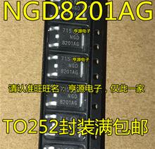 NGD8201 NGD8201NG NGD8201AG
