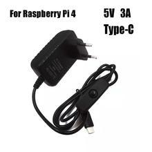 Raspberry Pi 4 type-c alimentation 5V 3A adaptateur secteur avec interrupteur marche/arrêt EU US AU royaume-uni chargeur pour framboise Pi 4 modèle B