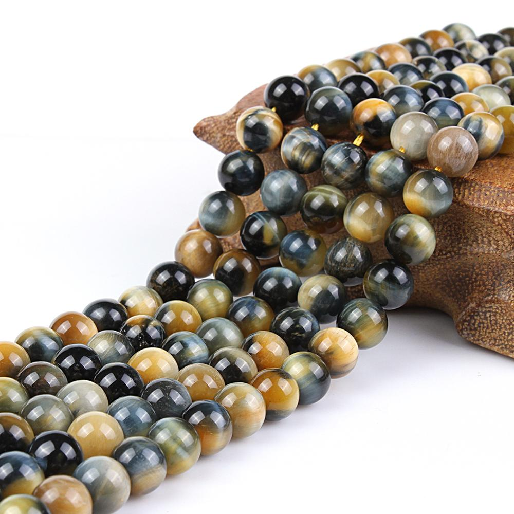 Natural Round Mix Color Tiger's Eye  Woodstone Gemstone Loose Beads 8mm 10mm 12mm For Necklace Bracelet DIY Jewelry Making