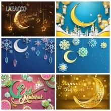 Laeacco Eid Mubarak Photophone Ramadan Kareem Photo Backdrops Crescent Moon Flower Lamp Photography Backgrounds For Photo Studio
