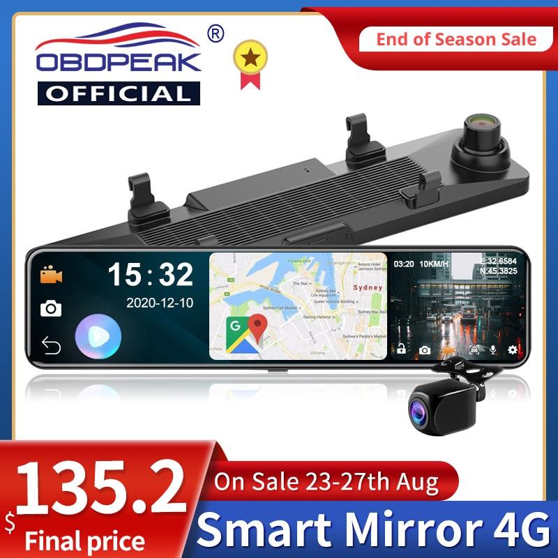 Автомобильное зеркало заднего вида, видеорегистратор на Android 8,1, 4 Гб ОЗУ, 32 Гб ПЗУ, 12 дюймов, с GPS Навигатором, двойной камерой 1080P, ADAS, Super Night