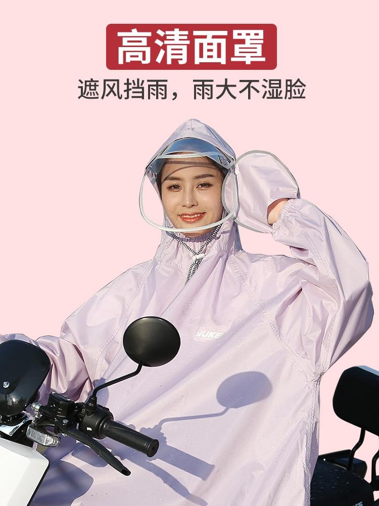 Outdoor Foldable Raincoat Women Hoodie Poncho Unisex Raincoat Motorcycle Rain Suit Men Antipioggia Moto Waterproof Poncho AG50YY enlarge